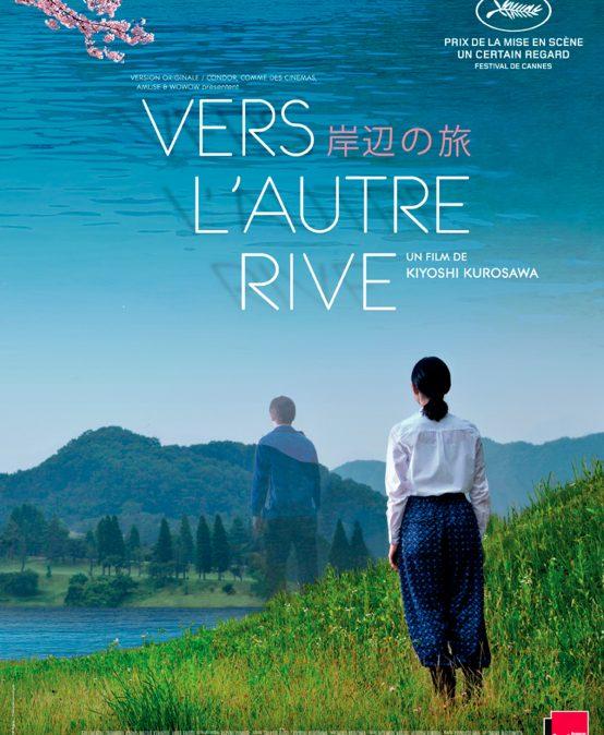 Vers l'autre rive, de Kiyoshi Kurosawa