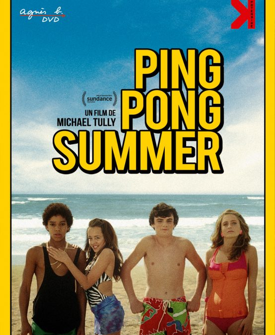 Ping Pong Summer, de Michael Tully